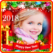 New Year Photo Frames 2018 by Sunny See Moon