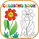 Flowers Coloring Book by Free Apps House