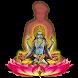 Sri Seth Ji - Amrit Vachan