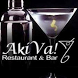 Aki Va by Craig Klein