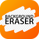 Auto Background Removal: Eraser, Lasso, Restore