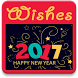 Happy New Year 2016 Images by Shakti Infotech