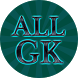 ALL GK by Guru Balaji Developer