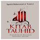 Kitab Tauhid Lengkap by Mey Media