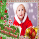 christmas photo frame maker by MR5F