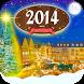 Weihnachtsmärkte 2014 Suche by eins zum anderen