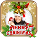 Merry Christmas Photo Frames by Free Photo Montage Apps