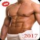 تضخيم العضلات بسرعة- كمال الاجسام by RICH