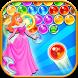 Angry Princess Bubble Shooter 2017 by Games Villa