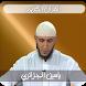 ياسين الجزائري Yassen Jazairi by MeedApp