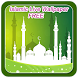 Islamic Live Wallpaper FREE by Poppy Apps