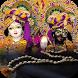 Japa - Hare Krishna Hare Rama by TPVS Apps