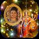 Durga Maa Photo Frames by TANISHKA