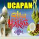 Ucapan Idul Fitri Lengkap by Quran Dan Hadist