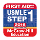 First Aid USMLE Step 1 2016 by Usatine Media LLC