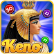 Cleopatra's Egyptian Keno - Fun Free Game by Vegas Casino Games : Free Slot Machines