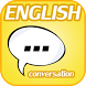 English Conversation for Kids by watchara boonnoon