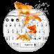 Gold Fish Aquarium Keyboard Theme by Pink Theme Designer