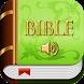 King James Study Bible KJV