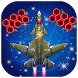 Guardian Of The Galaxy by Creative Star Games