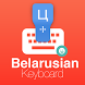 Belarusian Keyboard by Softcrust Solution