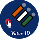 Voter ID Card Online : Voter List 2017 by Prank Buzz Apps