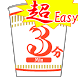 Instant Noodle Timer by ChangeMyLife