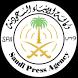وكالة الأنباء السعودية Spa by piisoft.com