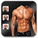 Bodybuilder montage photo 2016 by Hawking Apps