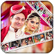Marriage Photo Video Maker With Music