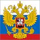 تعلم اللغة الروسية by YAW