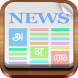 India News & Indian Newspaper by XLabz Technologies Pvt Ltd