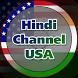 Hindi Channel from USA by Saeed Khokhar