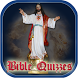 Online Application Message Bible by Jesus Church Saves