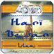 Hari Besar Islam by Tkj_Studio