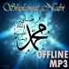 Sholawat Nabi Muhammad SAW by 4babbyblue