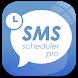 SMS Scheduler Pro by Gizmoquip LLC