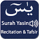 Surah Yasin,Recitation and tafseer