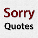 Sorry Quotes by Nerd Pig