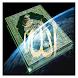 Ruqyah for Jinn and Evil MP3