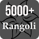 5000+ Latest Rangoli Designs (Unreleased) by Designs 4 U