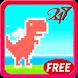Dino™ T-Rex by MedDev