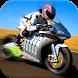 Furious Racing Free Bike Game by Pan Lab