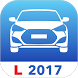 Driving Theory Test 2017 for UK Car Drivers by Glenmax Ltd