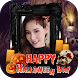 Halloween photo frames by nano inc