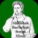 Abhishek Bachchan Songs Hindi by SUN APPS