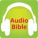 Audio Bible by Watchdis Prayers