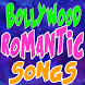 Bollywood Romantic Songs by DEV2M