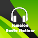 Jamaica Radio Stations by Tamatech