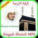 Sheikh Yasser Al Dosari Ruqyah MP3